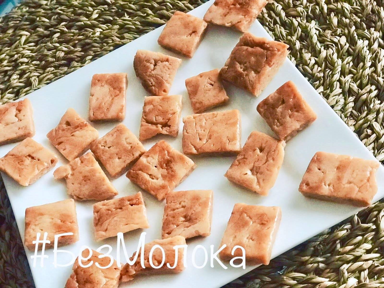 Ириски - рецепты
