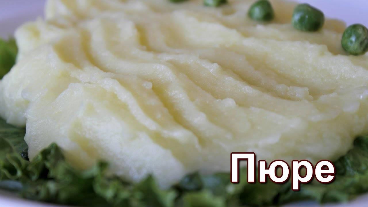 Картофельное пюре: 8 супер-рецептов. как сделать блюдо вкусным и необычным?