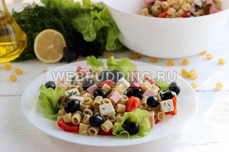 Рецепт: салат с макаронами и ветчиной