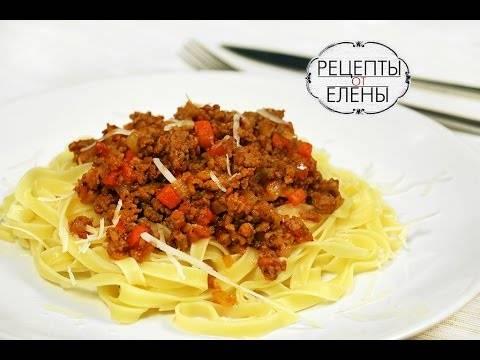 Как приготовить вкусную итальянскую пасту дома