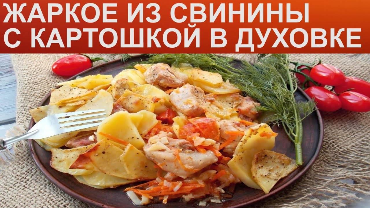 """Жареный картофель """"хозяйка отдыхает"""""""