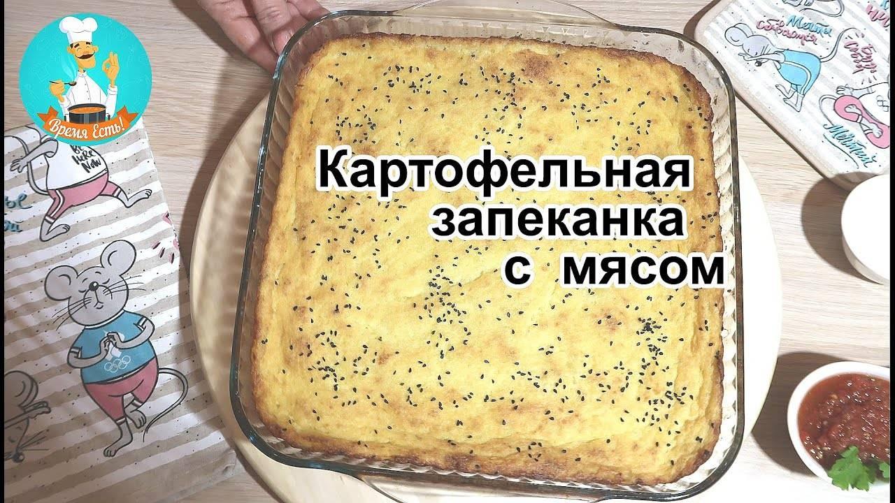 Картофельная запеканка со сливами