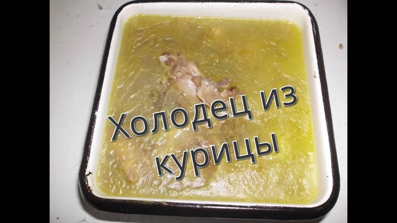 Холодец из курицы в мультиварке — рецепт приготовления