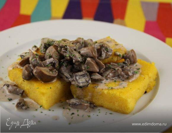 Полента рецепт приготовления. полента: что это такое, как правильно готовить традиционное блюдо итальянской кухни