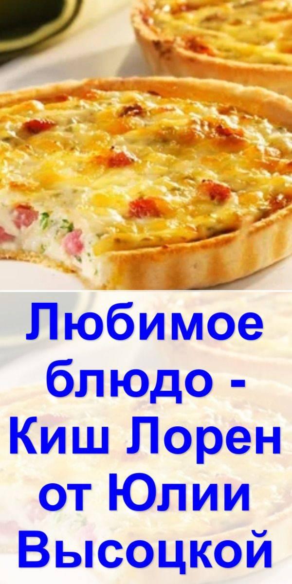 """Домашнее сливочное печенье """"карритэ"""""""