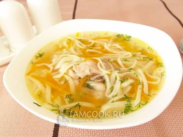 Суп с домашней лапшой - 11 пошаговых фото в рецепте