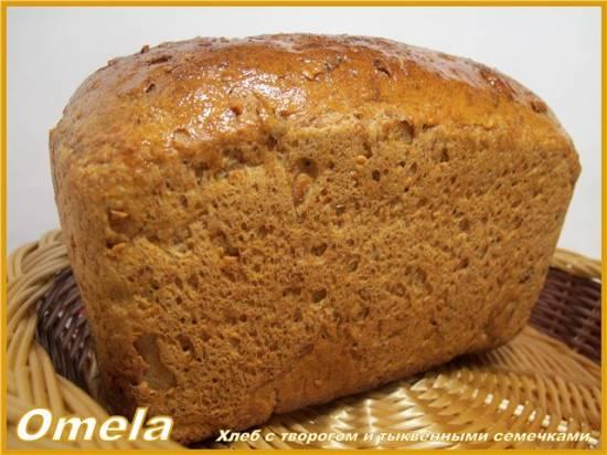 Сырно-овощной хлеб с тыквенными семечками