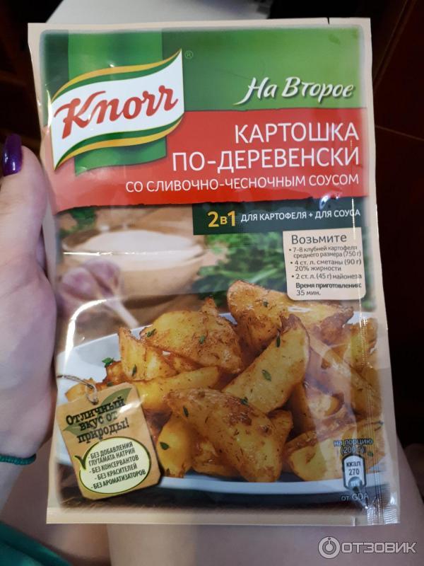 Картофель по-деревенски в духовке - 9 вкуснейших рецептов для будней и праздника
