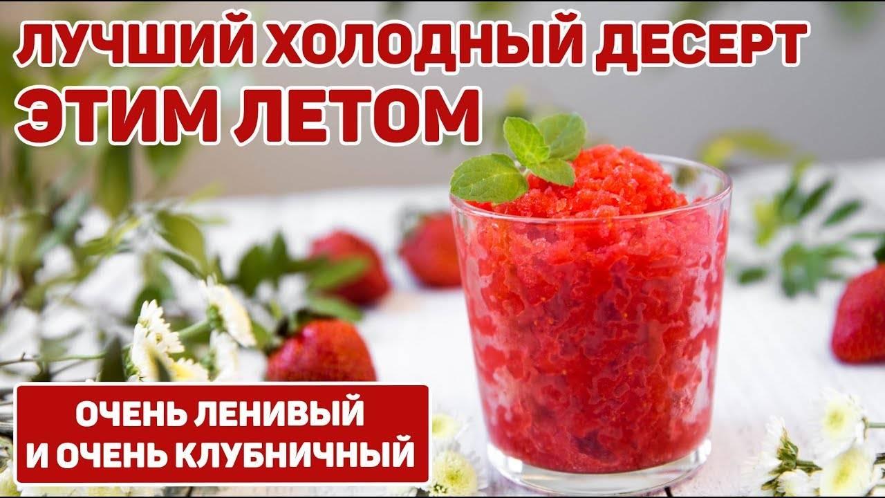 Десерты к вину — сладости, выпечка, мороженое, фрукты