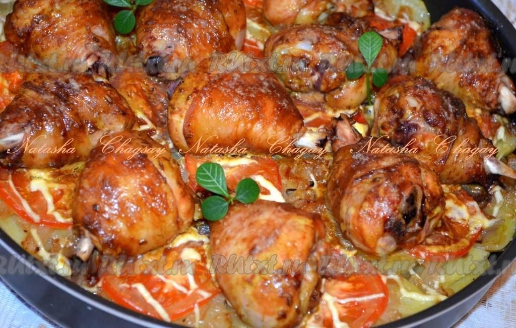 Куриные голени в имбирно-апельсиновом соусе