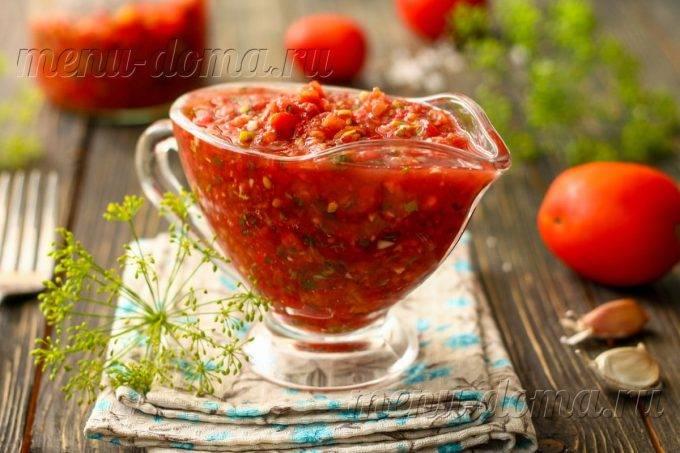 Кабачки в аджике по-тбилисски на зиму – обалденно вкусные рецепты. рецепт кабачковой аджики от марки «дядя ваня»