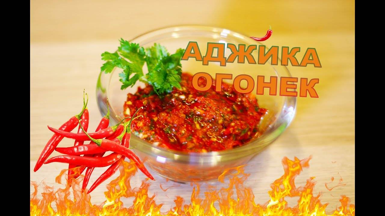 Аджика из помидор и чеснока: рецепт классический без варки (фото пошагово)