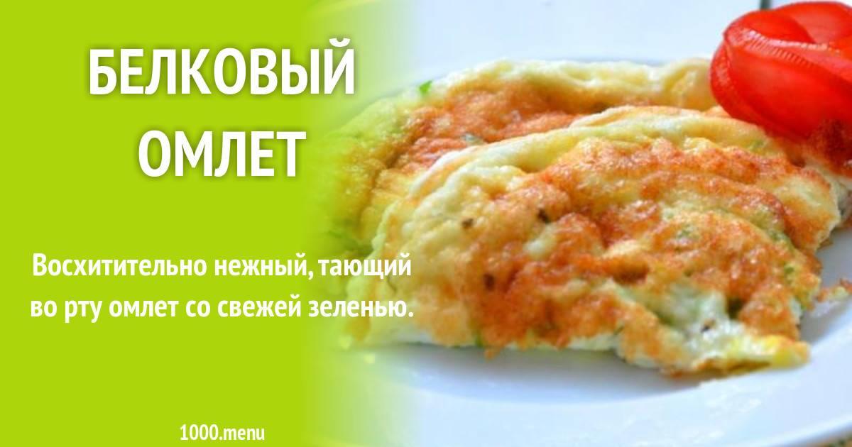 Картофельная запеканка. вопрос к знатокам) - запись пользователя елена (id1094819) в сообществе кулинарное сообщество в категории блюда из картофеля - babyblog.ru