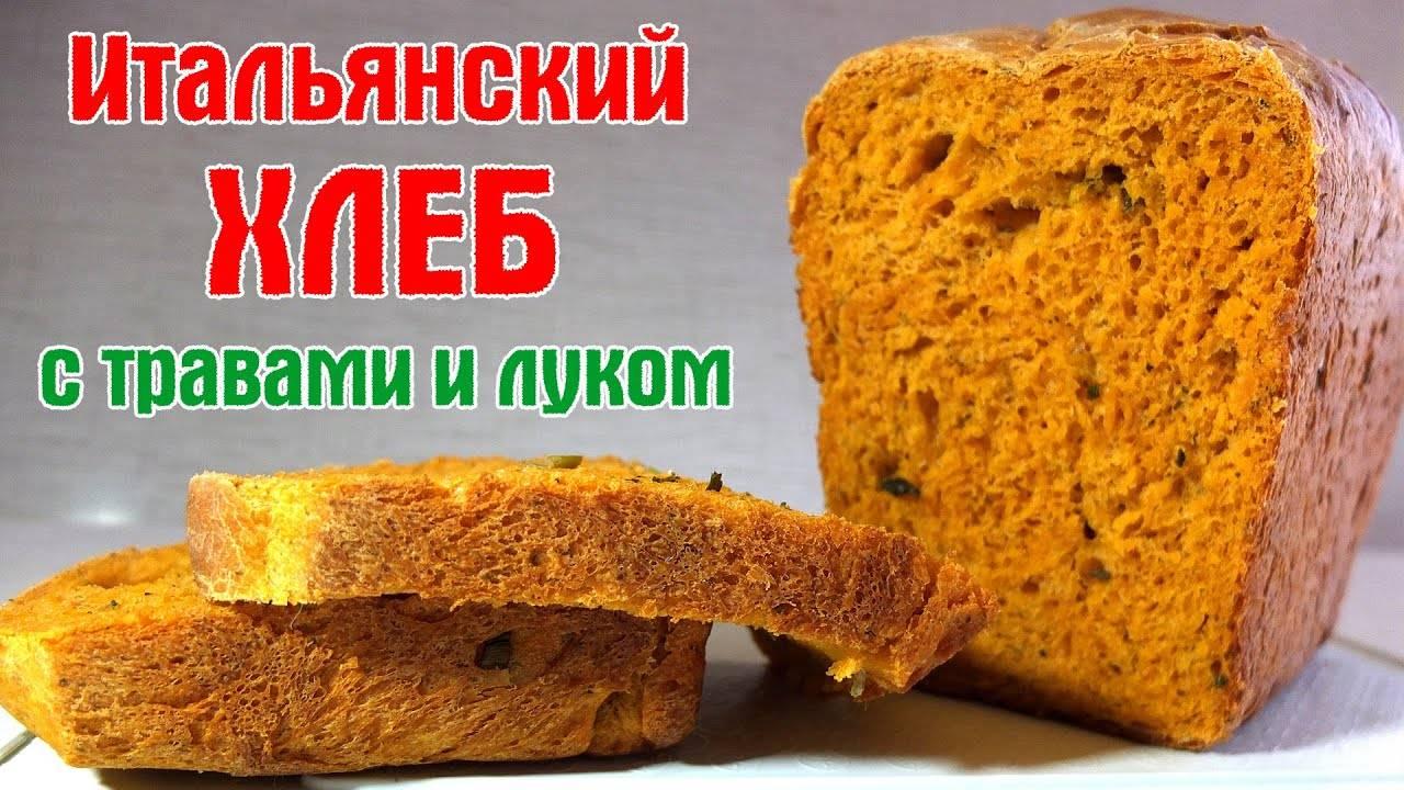 Вкусный домашний хлеб как в дорогом ресторане