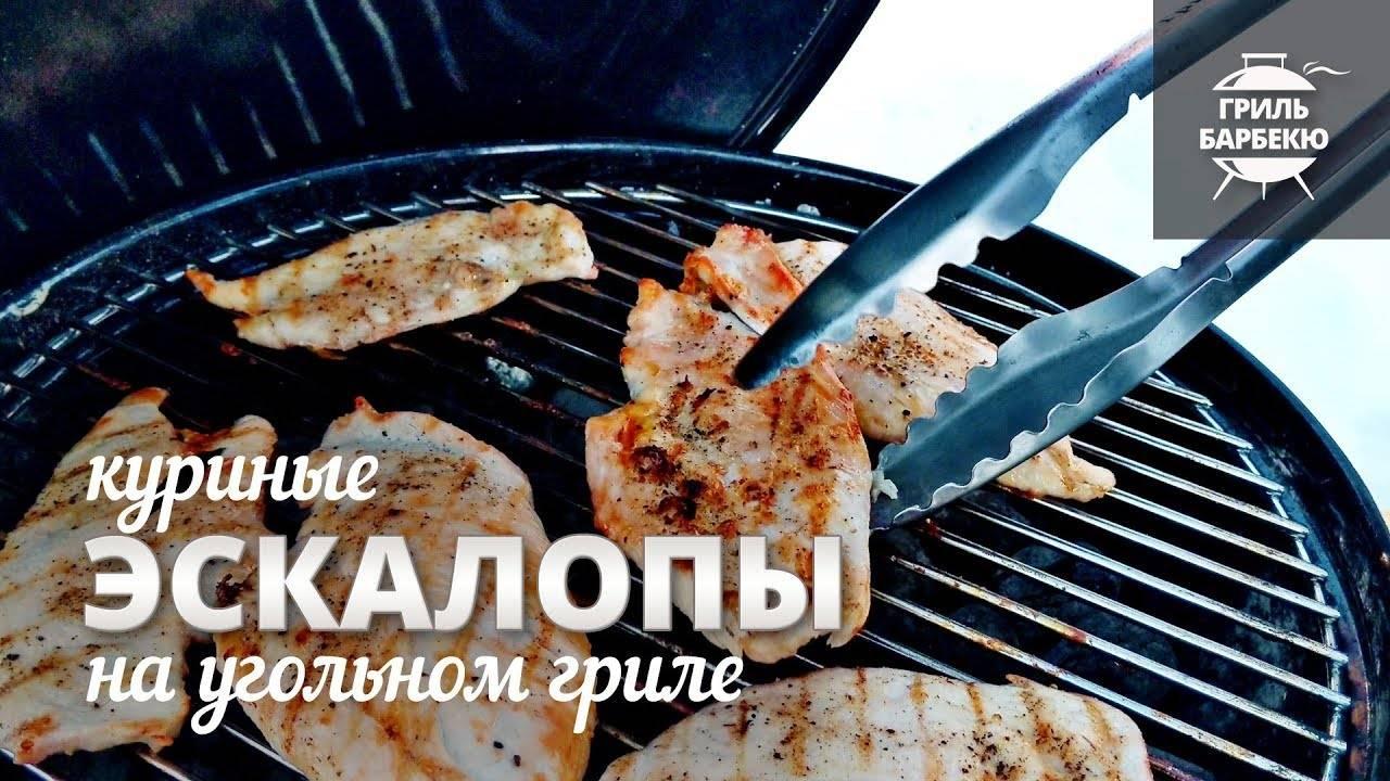 Маринад для курицы гриль - интересные идеи подготовки мяса перед запеканием