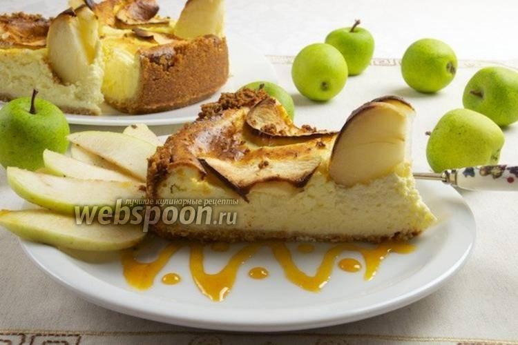 Диетический яблочно-творожный чизкейк