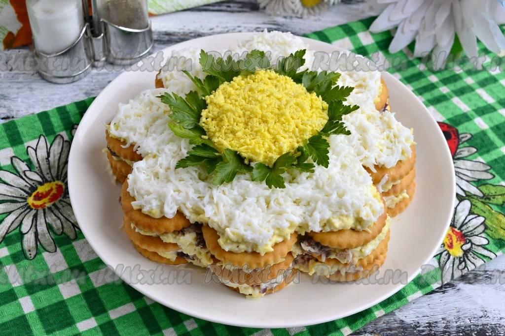 Салат с крекером » рецепты - готовим дома | «наобед.kz»