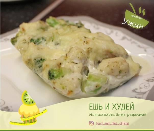 Рыба под сырным суфле