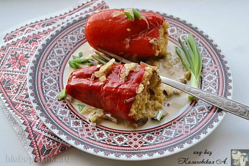 Фаршированный болгарский перец с грибами