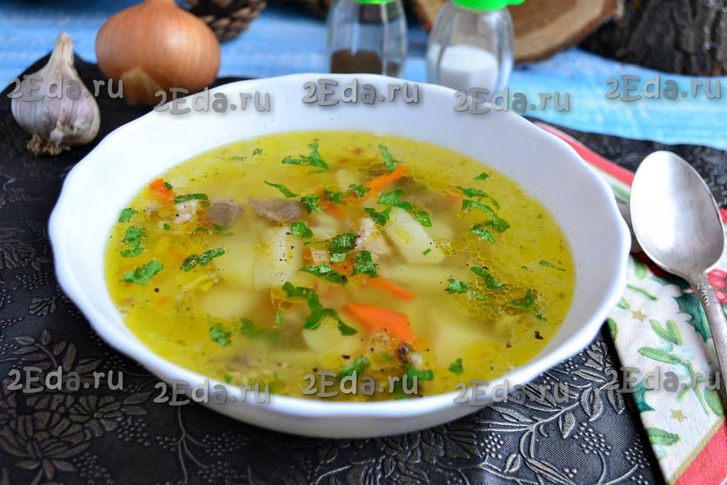 Суп из говядины с картошкой - 10 пошаговых фото в рецепте