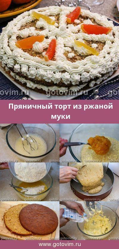 Торт из пряников: быстро, вкусно и просто