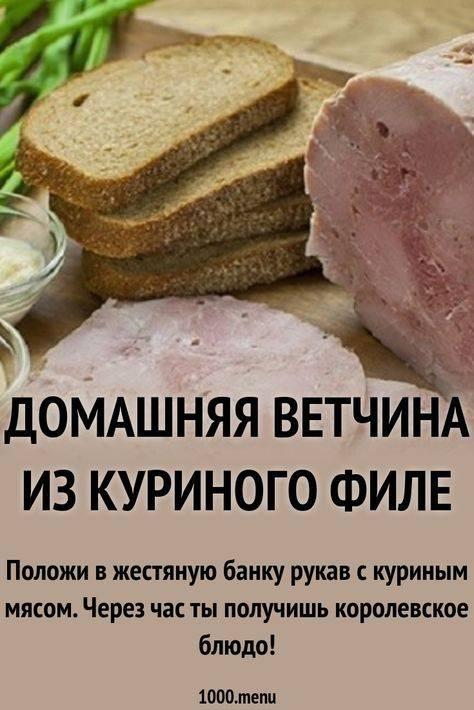 Домашняя пряно-пикантная колбаска
