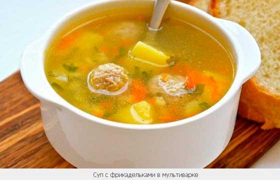 Суп с мясными фрикадельками в мультиварке