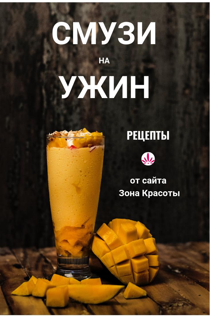 Рецепт витаминного коктейля для волос...
