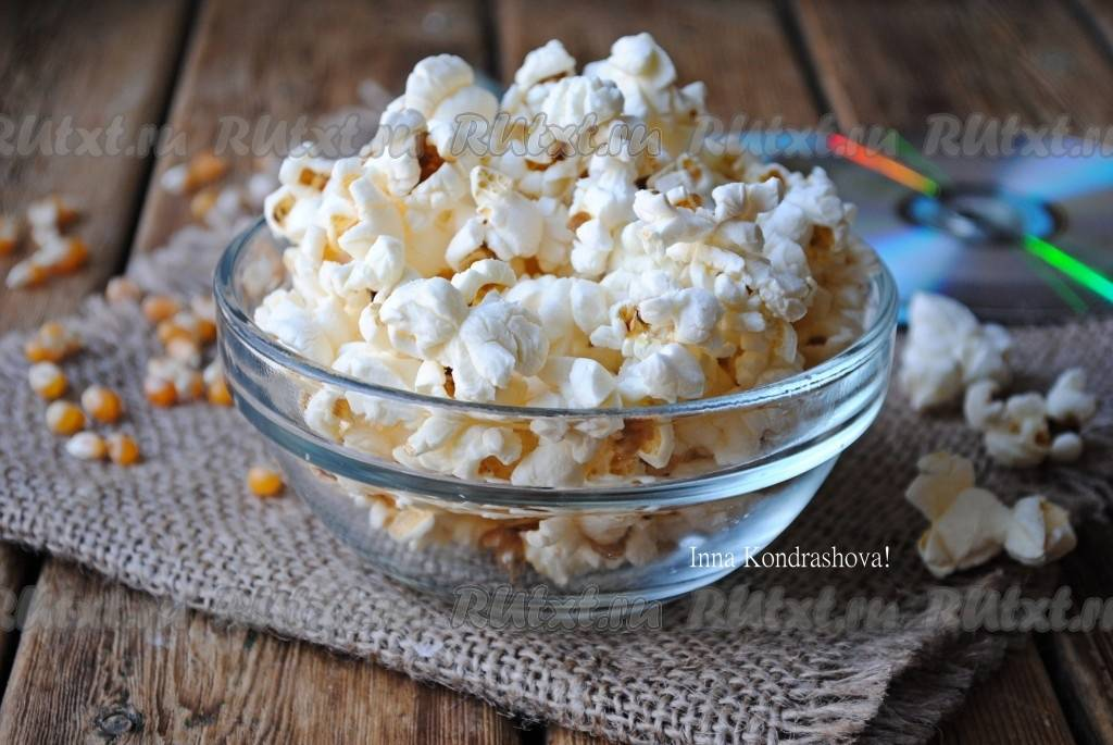 Рецепт попкорна в домашних условиях