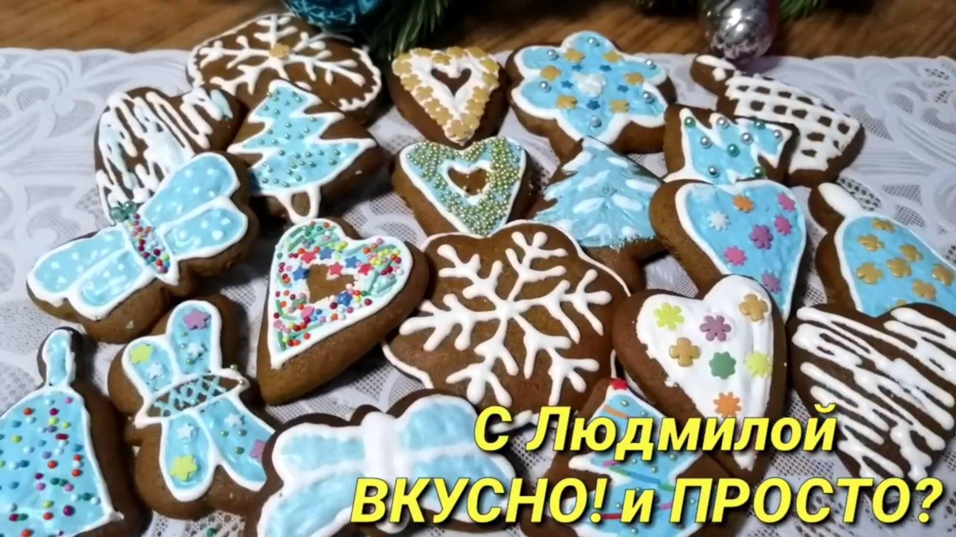 Имбирное печенье с предсказаниями