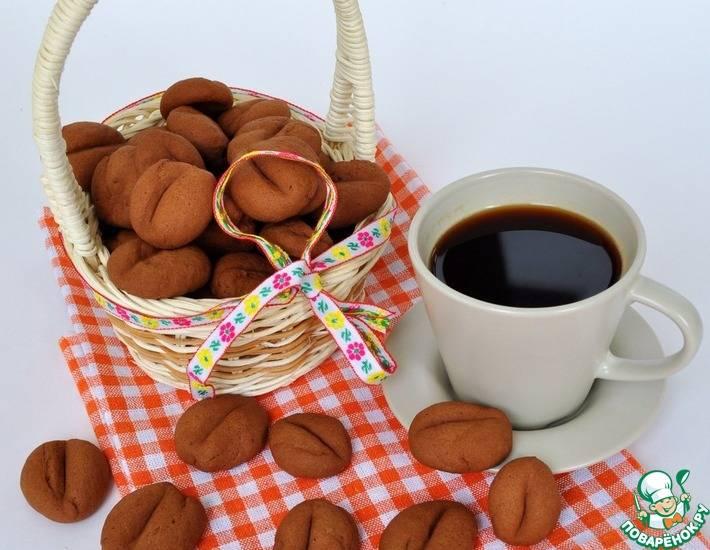 Постное печенье кофейные зерна