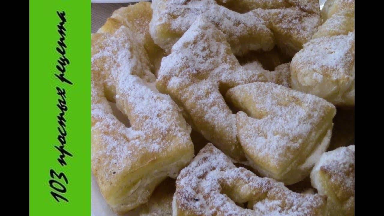 Рецепты из слоеного теста – круассаны, наполеон, пирожки, халва, язычки, слойки и сырные палочки