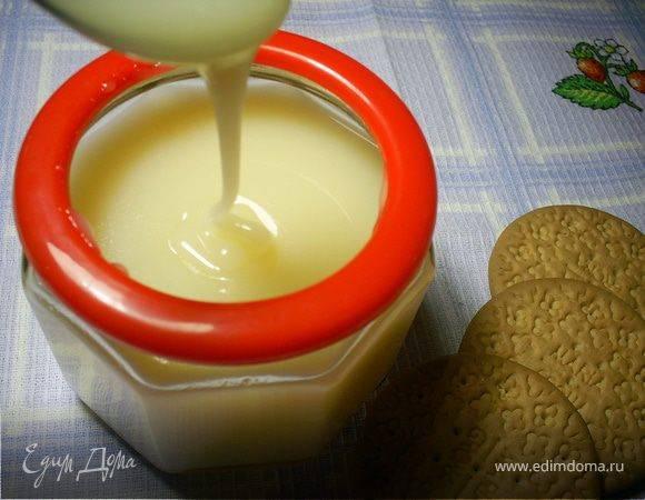 Сгущёнка в домашних условиях за 15 минут, рецепты сгущенного молока