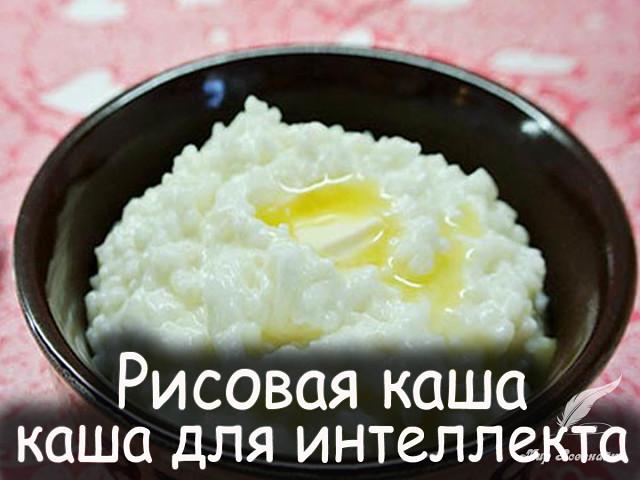 Kasha-iz-kukuruznoi-krupy - запись пользователя анна (id1516945) в сообществе питание новорожденного в категории всё о кашах - babyblog.ru