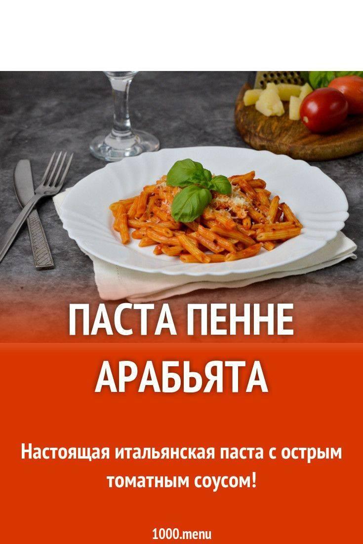 Соус из томатной пасты для спагетти