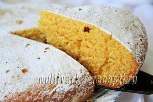 Аппетитный пирог с курагой на 14 февраля