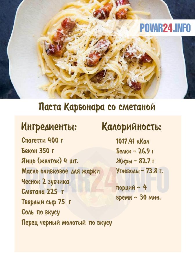 Паста с сёмгой в сливочном соусе - рецепт с фотографиями - patee. рецепты