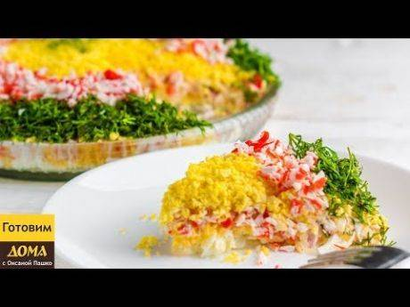 Легкий овощной салат к праздничному столу