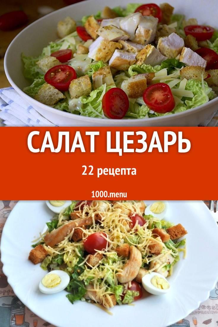 Картофельный салат - 413 домашних вкусных рецепта приготовления