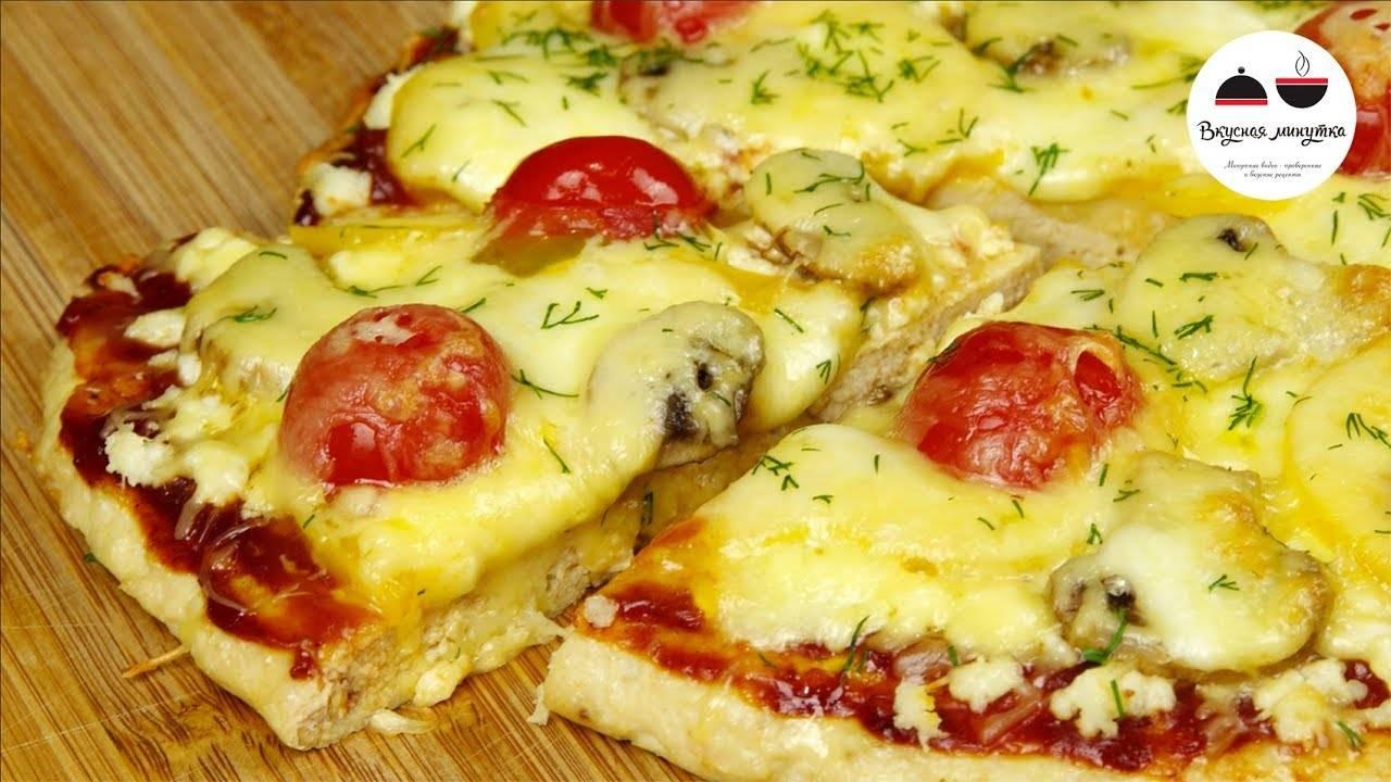 Потрясающая итальянская пицца с моцареллой