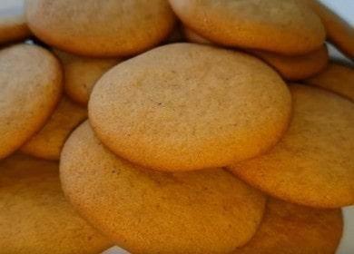 Постное печенье на скорую руку