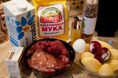 Куриная печень в сливочном соусе с карри (в мультиварке) - 8 пошаговых фото в рецепте