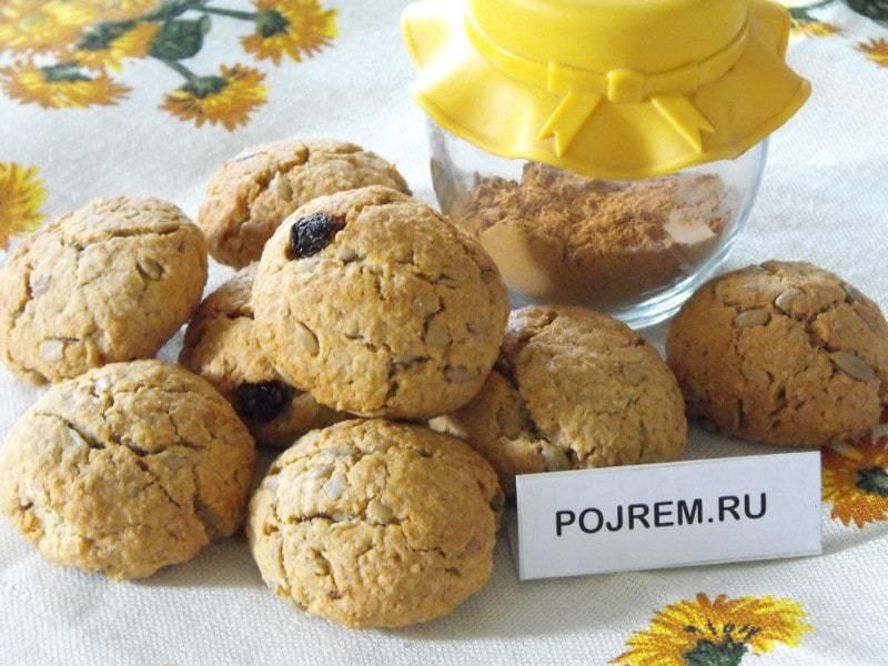 Сливочное печенье с изюмом