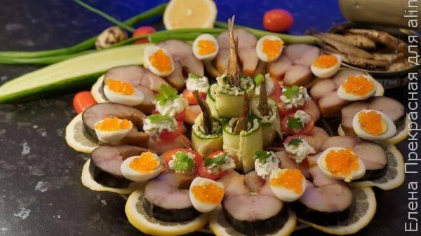 Быстрая закуска с рыбой по-царски