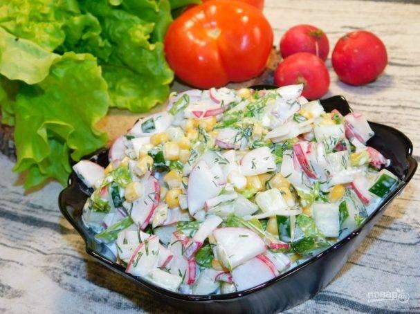 Салат с курицей ,тыквой и сыром камамбер.