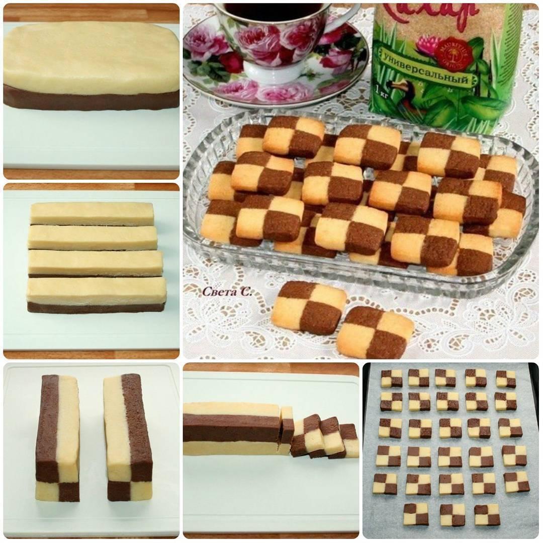Рассыпчатое французское печенье к 20 июля — международному дню шахмат!