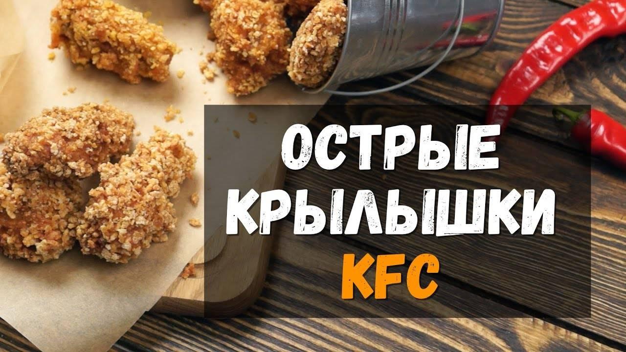 Крылышки баффало: как приготовить вкусно по классическому домашнему рецепту