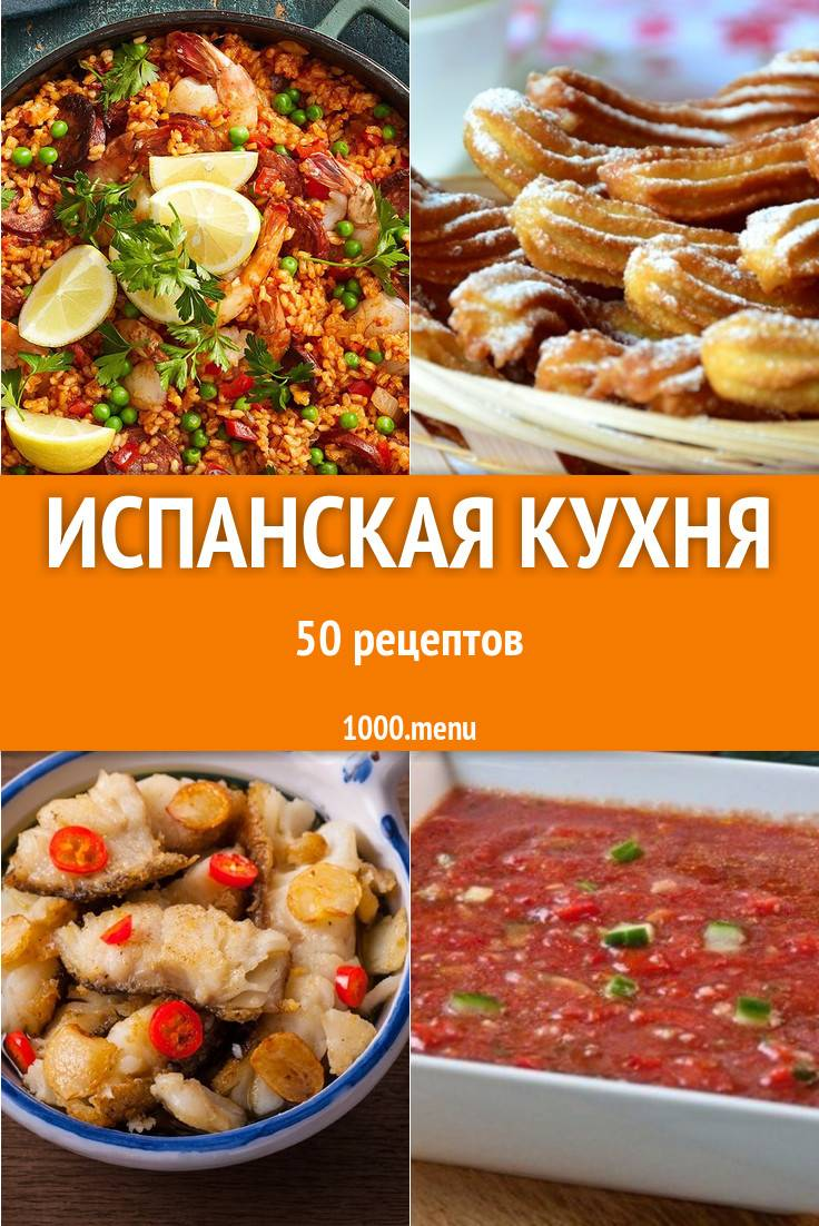 Салат панцанелла