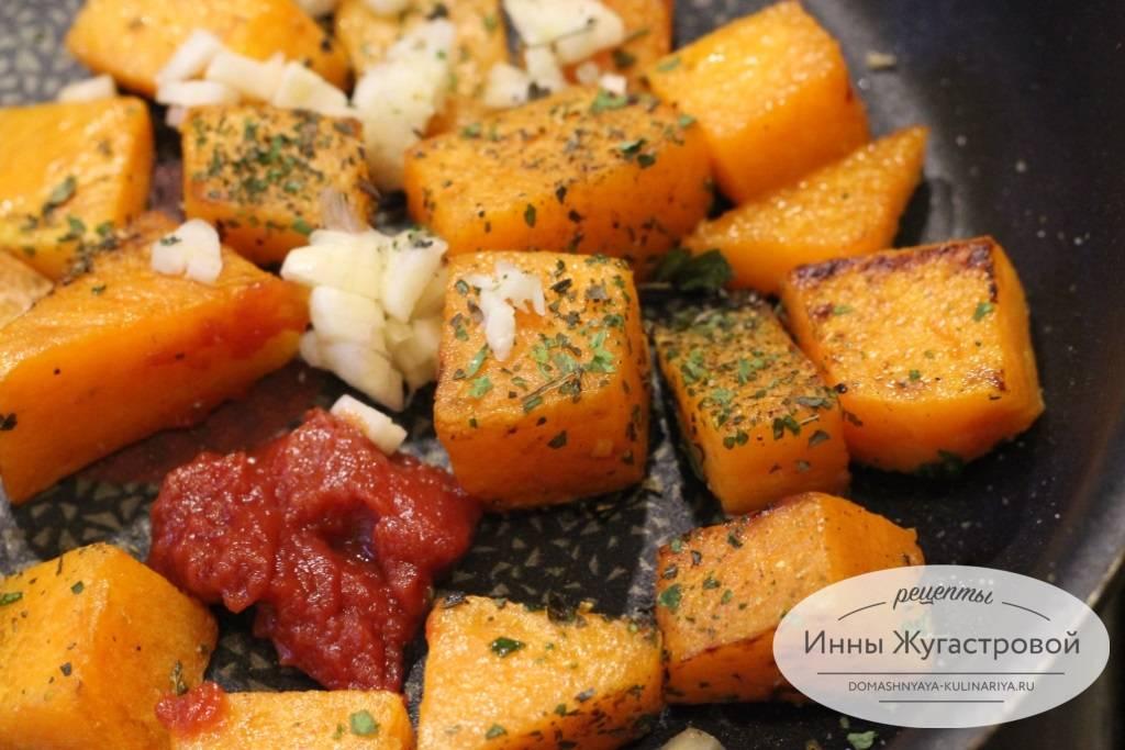 Паста в сливочном соусе с тыквой