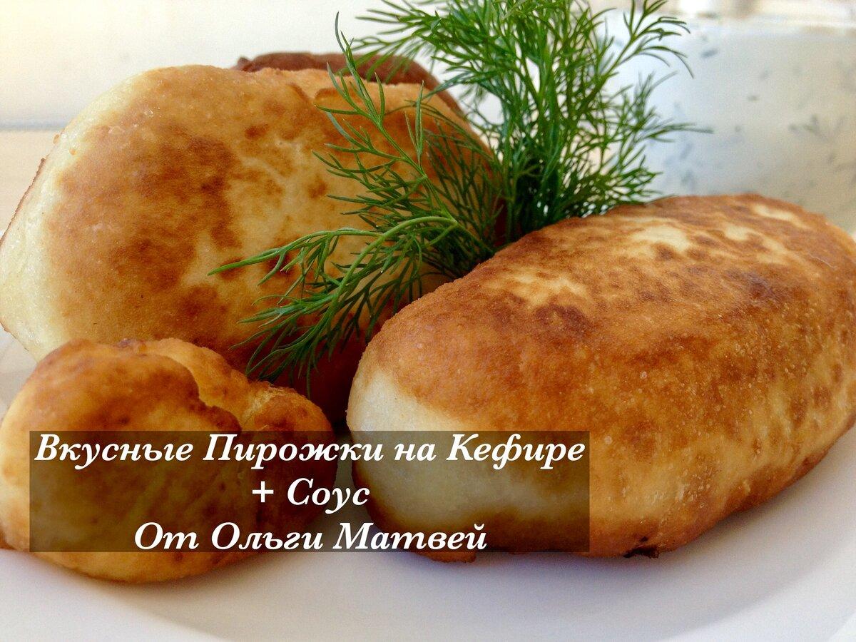 Капустные пирожки с капустой в духовке - 25 домашних вкусных рецептов